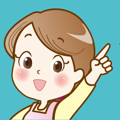 https://harekibun.com/wp-content/uploads/2019/10/hareco-fukidashi-icon.png