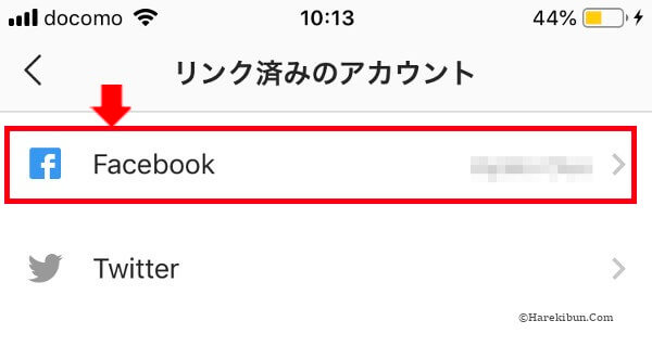 InstagramとFacebookの連携方法5